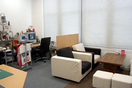 スモールオフィス