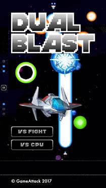 Dual Blast